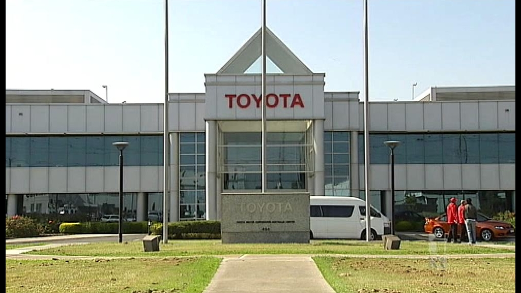 Toyota's Altona manufacturing plant closure