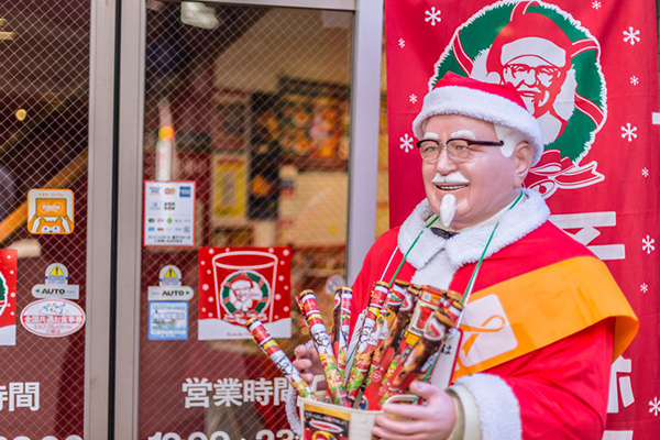 Article image for Horned devils and Christmas at KFC: Strange festive traditions from around the world