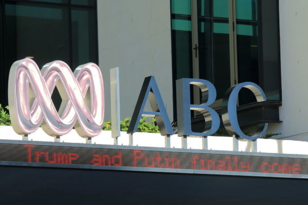 Article image for Is privatisation the antidote to correcting ABC bias?