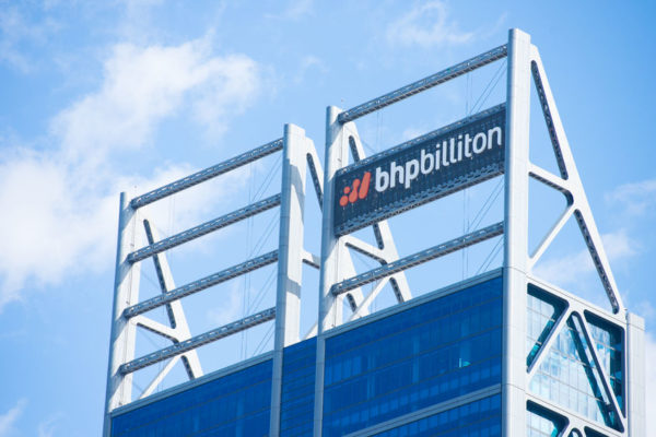 Article image for Sky-high iron ore prices pushes BHP profit to $12.6 billion