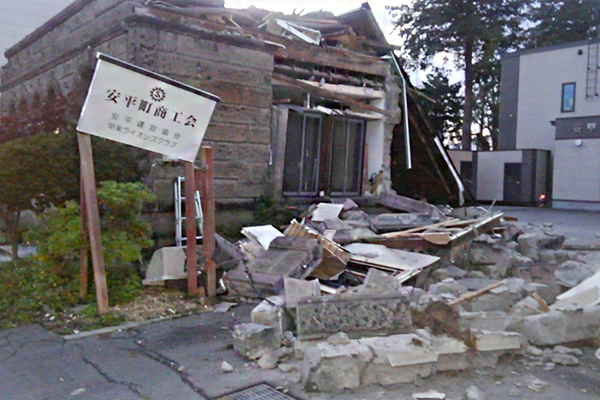 Article image for 'It more or less shook me out of bed': Powerful earthquake hits northern Japan