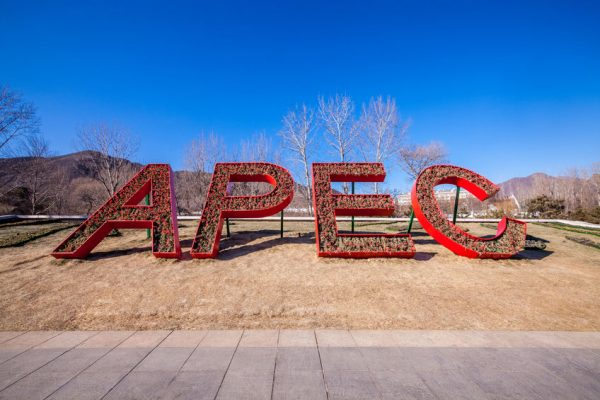 What's On The Agenda At APEC