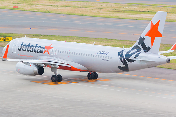Article image for Jetstar faces $1.95m fine for misleading claims about refunds