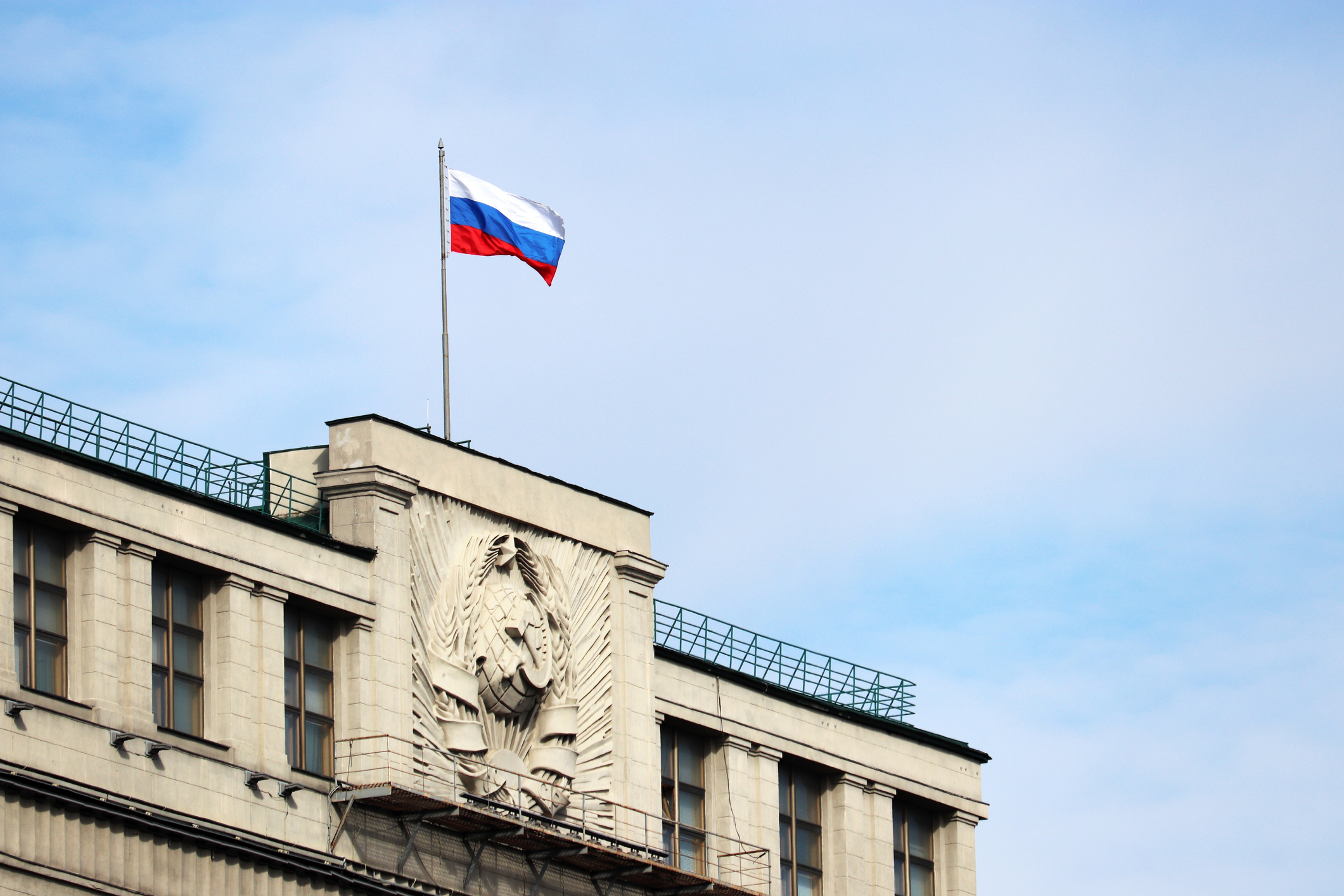 Article image for 'They did absolutely nothing': Russian blood money circulates in Aussie banks